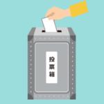 【4/5の選挙news】徳島では女性市長の誕生!高砂市長選、福山市議選など…