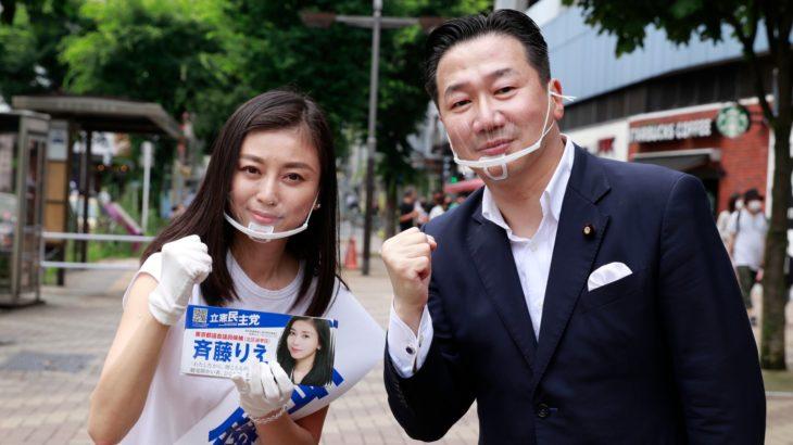 都議補選・北区 斉藤りえさん(立憲民主党)インタビュー