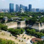 祝 大阪新大学の名称は「大阪公立大学」! いまさら聞けない、府市大学統合とは?